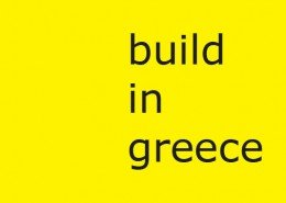 build in greece logo image 600x400