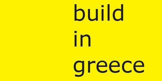 build in greece logo image 600x400