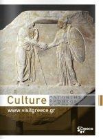 culture_en_150_202 Source: GNTO